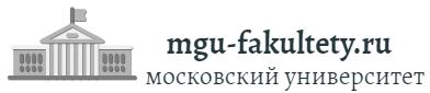 MGU-Fakultety — московский университет
